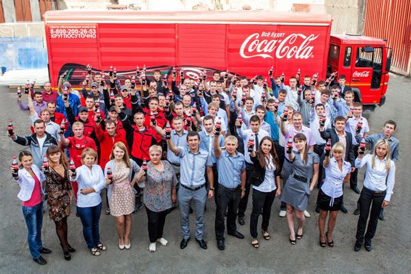 Coca-Cola Company 2020/2021 Recruitment Urgently Neede In Canada