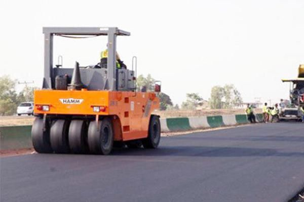 Federal Road Maintenance Ado Ekiti Recruitment 2020/2021