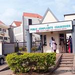 The Public Complaints Commission Recruitment 2020