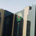 Central Bank of Nigeria Recruitment 2020 Application Form & Portal Registration