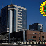 NNPC Recruitment 2020 Application Form